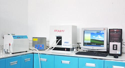 Indoor Test Machines