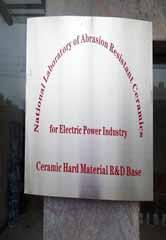 Research Institute Certificate.