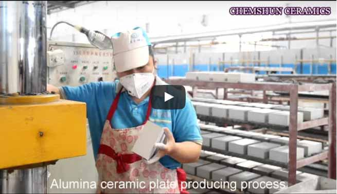 Alumina Ceramic tile bricks & alumina mosaic lining production process